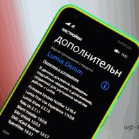 Обновление Lumia Denim рассылается для ряда смартфонов Lumia
