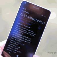 Все русские Lumia получают обновление Denim