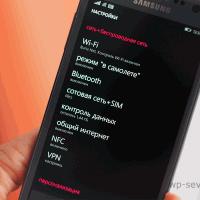 Windows Phone 8.1.2 рассылается для некоторые Lumia 735 и 830