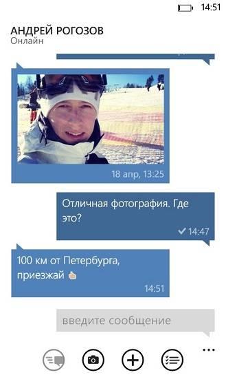 Скачать ВКонтакте для Acer Liquid M220
