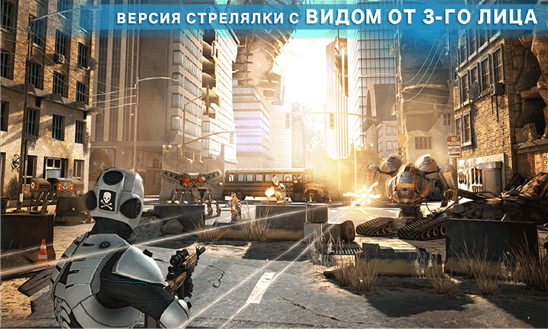 Overkill 3 для Windows Phone