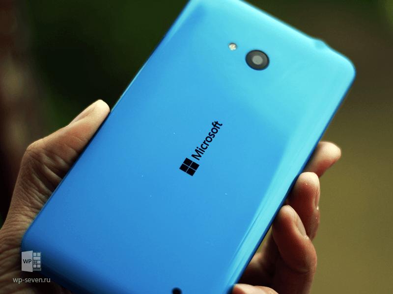 Lumia 640 Back