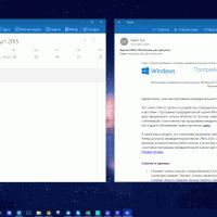 Инсайдеры получили новые функции для почты и календаря в Windows 10