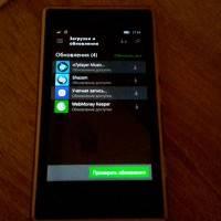 N7Player и Shazam получили обновления