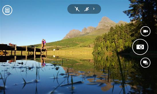 Скачать Lumia Камера для LG Jil Sander