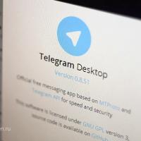 В настольном клиенте Telegram появилось форматирование текста сообщений