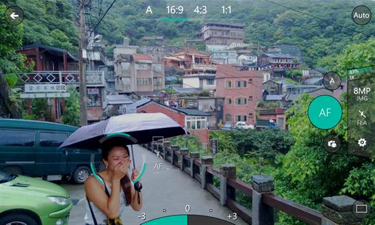 Скачать ProShot для Nokia Lumia 920