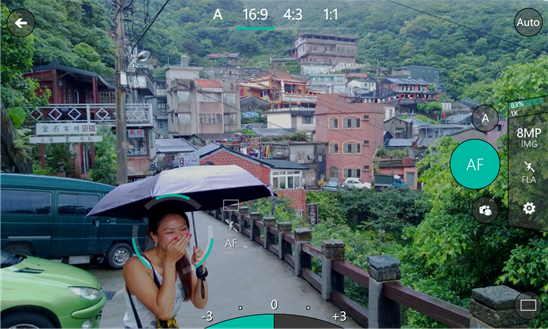 Скачать ProShot для Hisense Nana