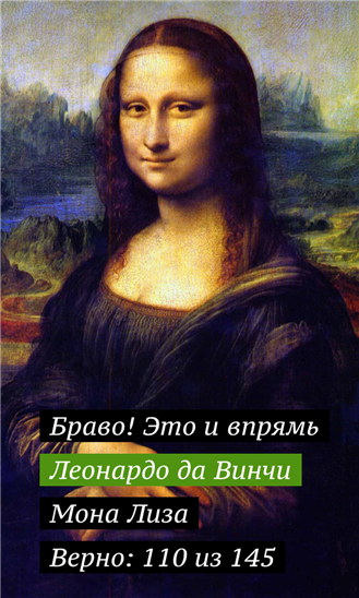 Dali для Windows Phone