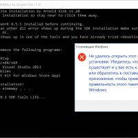 Как установить SDK 8.1 Lite