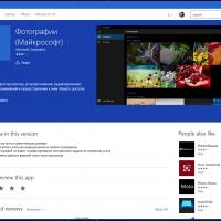 Фотографии на Windows 10 получило важное обновление