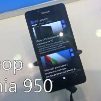 Предварительный видео-обзор Lumia 950