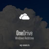 Windows 10 Redstone принесет очень важное изменение в OneDrive на компьютерах
