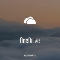 Microsoft упростила процесс шэринга файлов в OneDrive