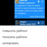 Тестирование клиента с форумом