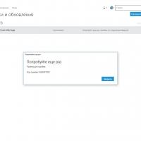 Магазин Приложений Windows 10