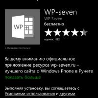 Проблема с SD картой на Windows Phone и Windows 10 Mobile