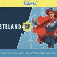 Bethesda Softworks анонсировала второе DLC для Fallout 4