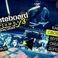 В магазине Windows Store появилась игра Skateboard Party 3