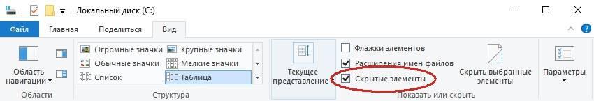 File-Properties