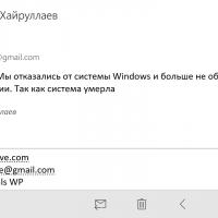 Поиск и заказ программ для Windows Phone и Windows 10 Mobile – 2