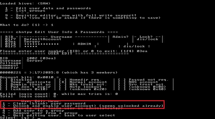 Reset-Password-15