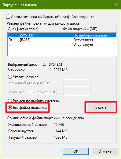 ClearDiskSpace10_2