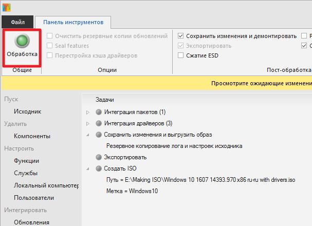ISOintegration22