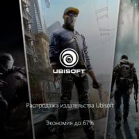 Началась распродажа игр от Ubisoft для Xbox