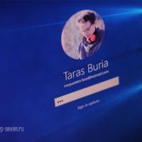 Как изменить E-mail учетной записи Microsoft