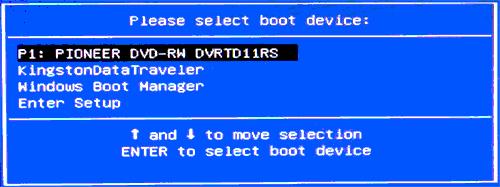 asus-notebook-boot-menu
