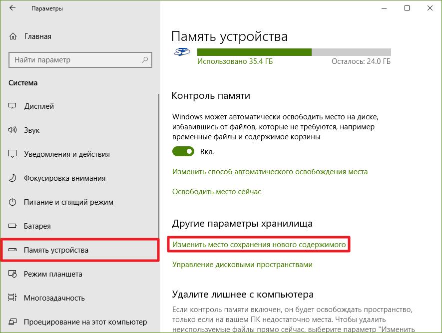 moving-user-folders1