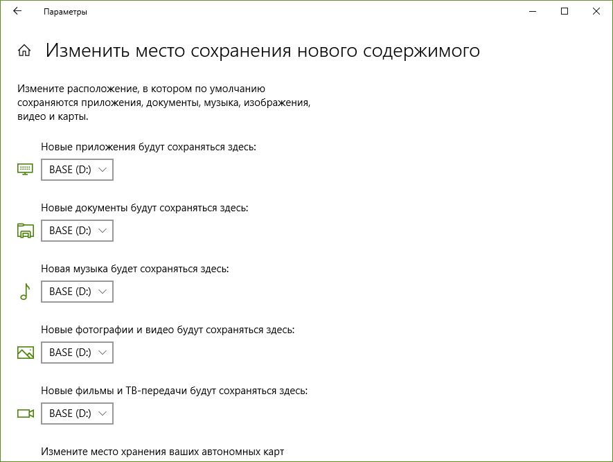moving-user-folders2