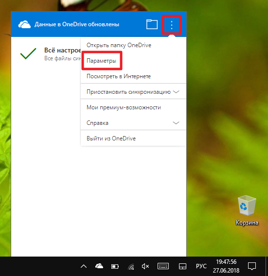 moving-user-folders3