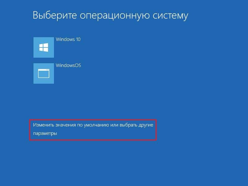 Windows 10-2017-04-20-11-31-53