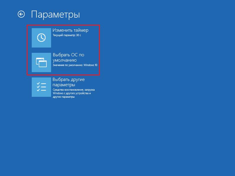 Windows 10-2017-04-20-11-32-07