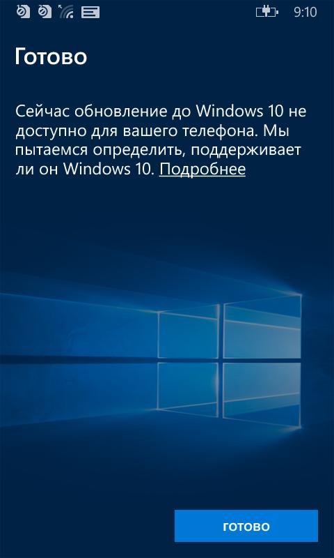 upgradeadvisor-1