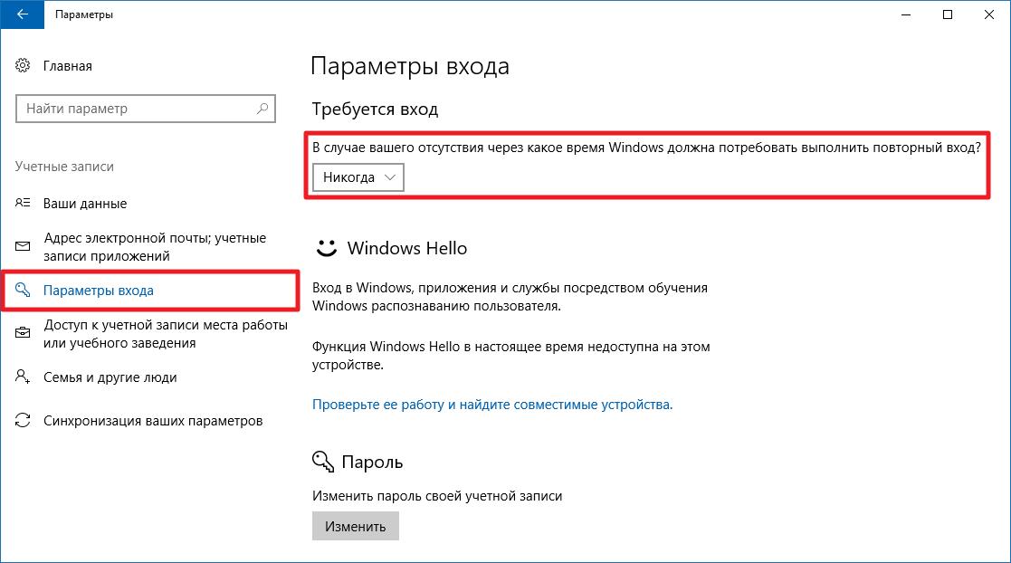 disable_password10