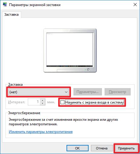 disable_password20