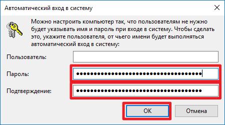 disable_password3