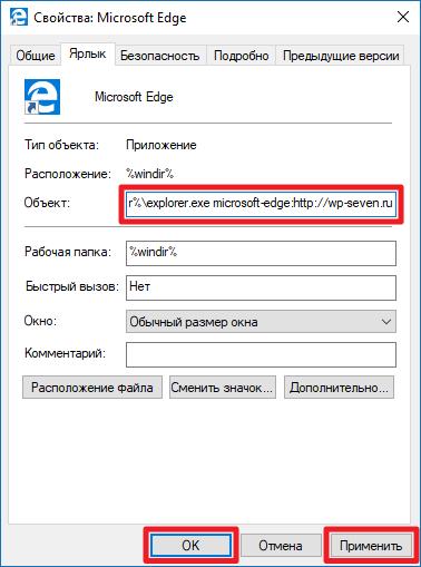 edge_shortcut8
