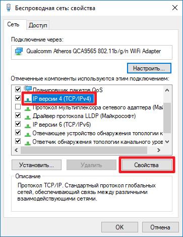 network_problems10