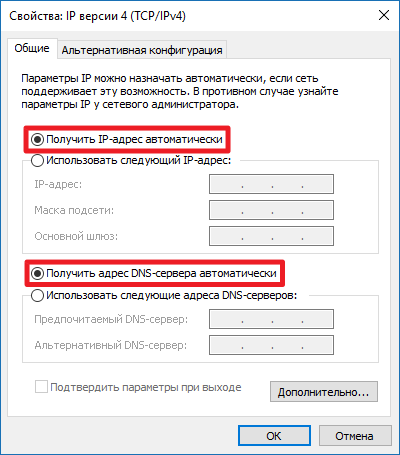 network_problems11