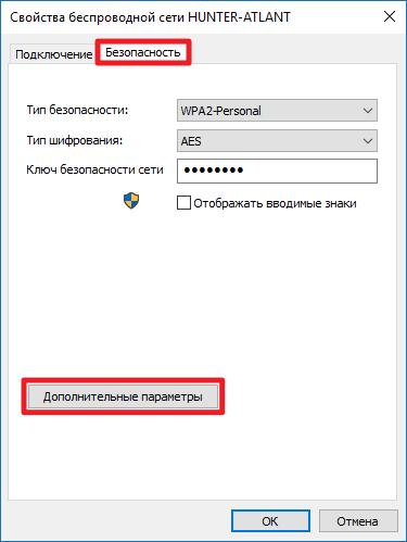 network_problems15