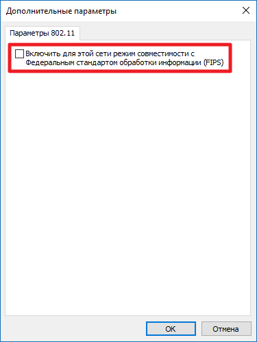 network_problems16