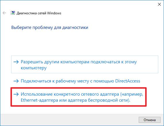 network_problems23