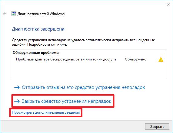 network_problems26