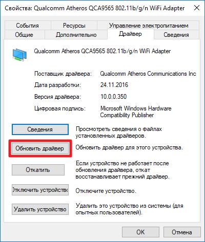 network_problems4