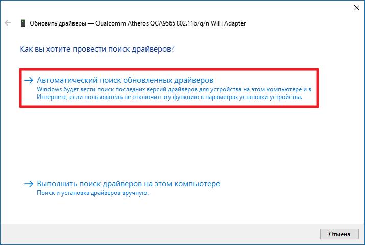 network_problems5