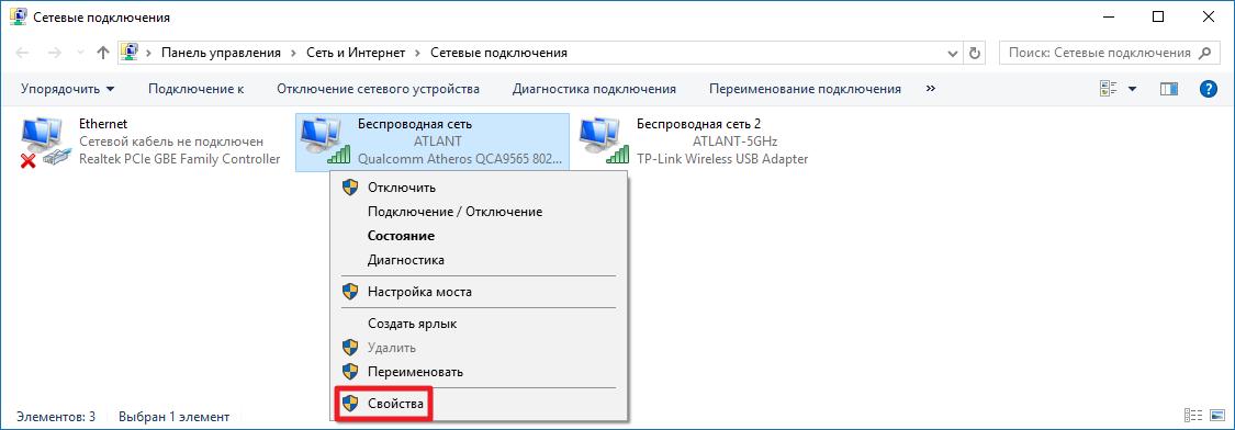 network_problems8